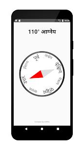 Marathi Compass [मराठी दिशा व होकायंत्र] - náhled