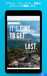 Adobe Acrobat Reader: PDF bearbeiten & erstellen Screenshot
