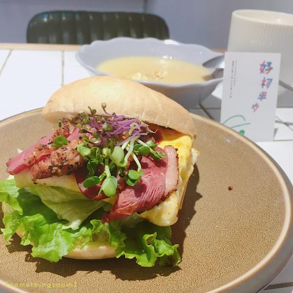 好初早餐 新北台北 江子翠站 是馬還是豬 親民早午餐好好初 宜蘭櫻桃鴨胸堡 玉米到底濃湯