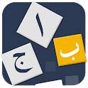 Learn Urdu Language icon