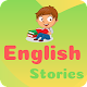 English Stories Offline + Audio APK