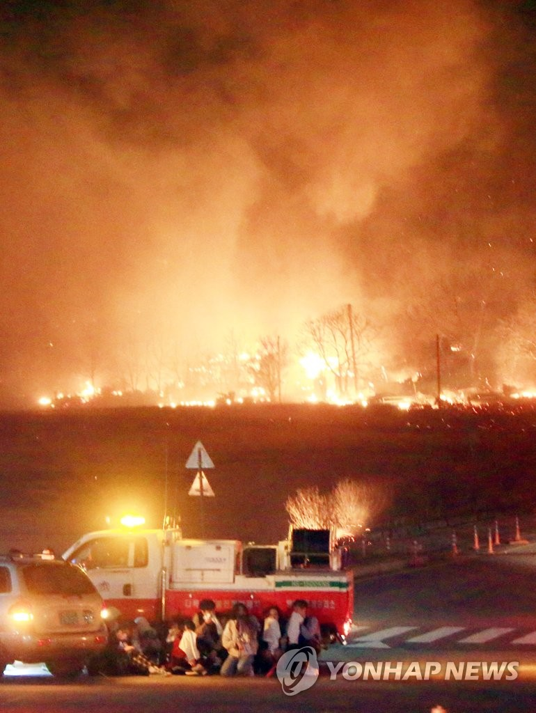 sokcho wildfire 4