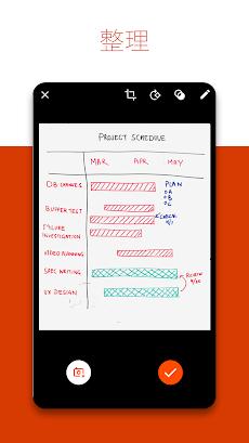 Microsoft Office Lens - PDF Scannerのおすすめ画像4