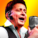 Sukhwinder Singh Songs Android apk
