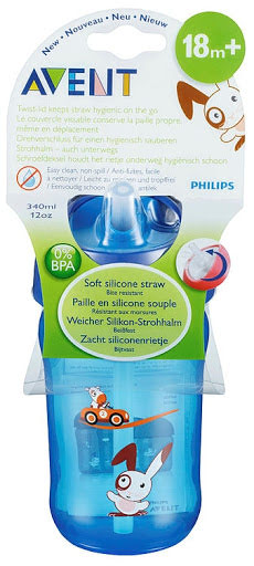 Avent Straw Drikkekopp 340 ml