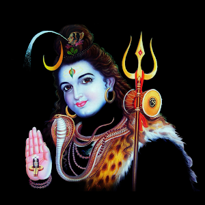 Shiv Aarti download