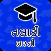 Talati Bharti - તલાટી ભરતી તૈયારી Android APK Download Free By Active Brains