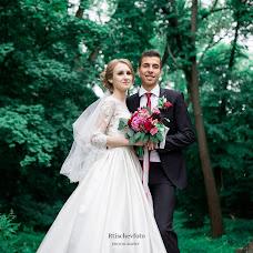 Wedding photographer Sergey Rtischev (sergrsg). Photo of 19.08.2017