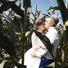Wedding photographer Yulya Lilishenceva (lilishentseva). Photo of 21.08.2018