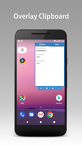 Clipboard Pro 2.3.8 (Paid)