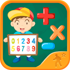 Cool of Math Mathematics Quiz Games icon