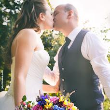 Wedding photographer Paola Rosa (paolarosa). Photo of 15.03.2017