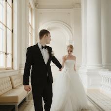 Wedding photographer Arina Miloserdova (MiloserdovaArin). Photo of 15.01.2018