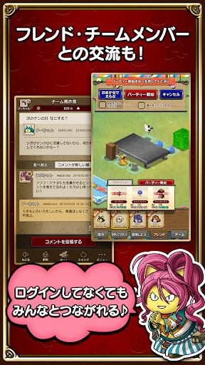 u30c9u30e9u30b4u30f3u30afu30a8u30b9u30c8u2169u3000u5192u967au8005u306eu304au3067u304bu3051u8d85u4fbfu5229u30c4u30fcu30eb screenshots 4