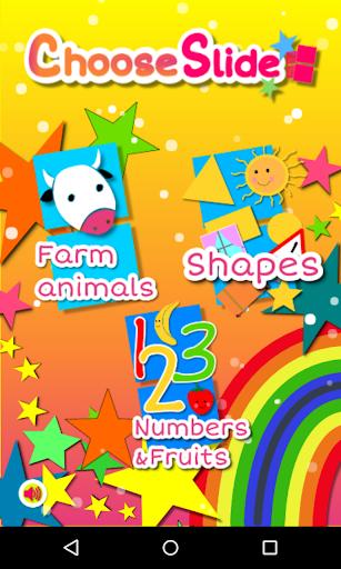 ChooseSlide Puzzle for kids