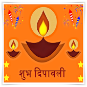 Hindi Diwali Greeting Cards