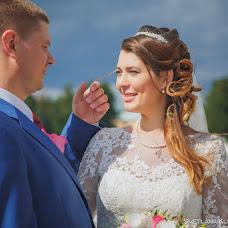 Wedding photographer Svetlana Kuchum (Svetiktut). Photo of 15.06.2017