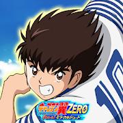 キャプテン翼ZERO~決めろ!ミラクルシュート~ v1.6.5 APK MOD