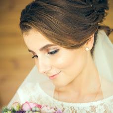 Wedding photographer Elena Saprykina (elemakeewa). Photo of 12.03.2018