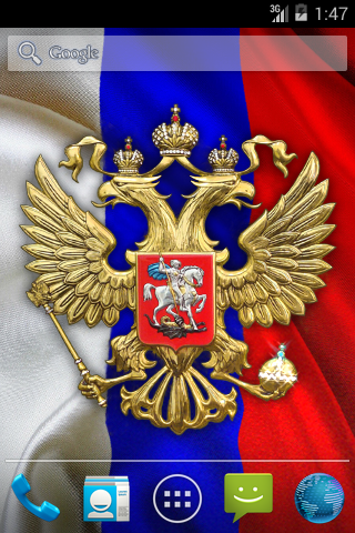 3D Russian Emblem LWP