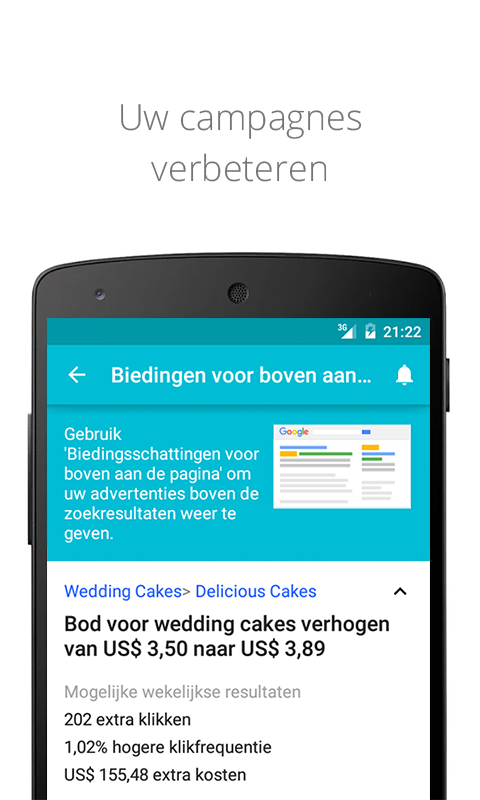 AdWords: screenshot