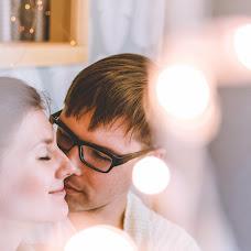Wedding photographer Yuliya Rachinskaya (mixjulia). Photo of 09.11.2018