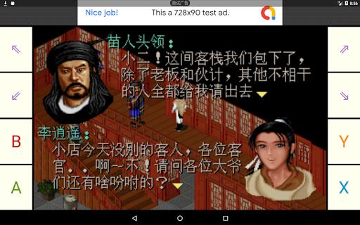 Fairy Sword apkmr screenshots 8