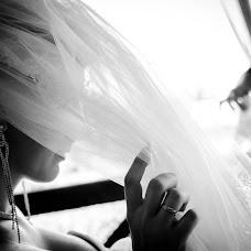 Wedding photographer Vadim Gricenko (gritsenko). Photo of 03.09.2014