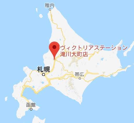地図:ヴィクトリアステーション滝川大町店