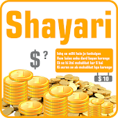 EARN BY SHAYARI