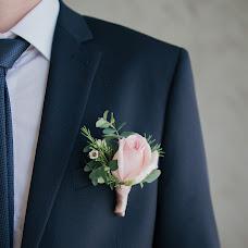 Düğün fotoğrafçısı Dmitriy Cheprunov (dmitchip). 29.05.2019 fotoları