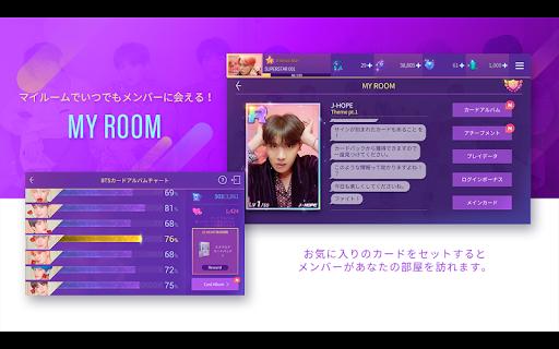 SUPERSTAR BTS 1.5.7 screenshots 16