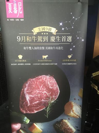 服務跟餐點絕對讓您為之驚艷! 雙人和牛好吃!!!必點!!
