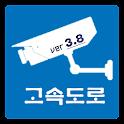Traffic CCTV icon