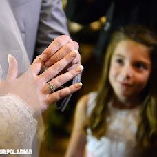 Wedding photographer Artur Poladian (poladian). Photo of 31.08.2016