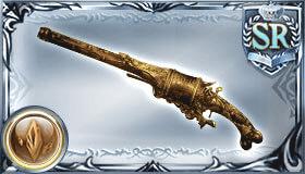黄の依代の銃