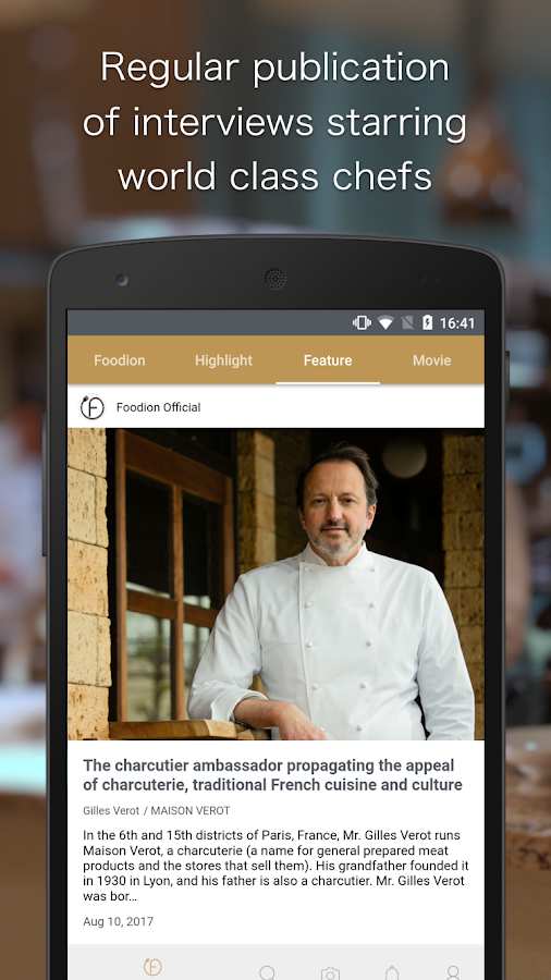 Foodion - A Community For Culinary Professionals -- screenshot