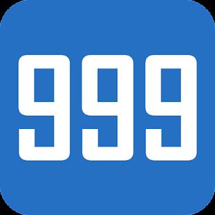 999 Auto Liker - náhled