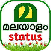 Malayalam Status | Sms & Quotes
