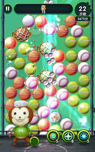 玩免費休閒APP|下載卜波球球 app不用錢|硬是要APP