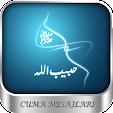 Dini Cuma M.. file APK for Gaming PC/PS3/PS4 Smart TV