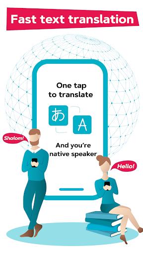 Voice Translator Free - All Languages Translation screenshots 1