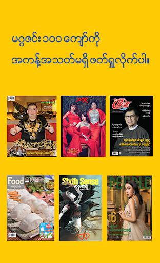 MPT Books - Read Novels,Comics,Journals,Magazines. 2.5.3 screenshots 2