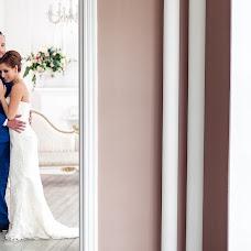 Wedding photographer Viktoriya Khaliulina (viki-photo). Photo of 27.11.2017