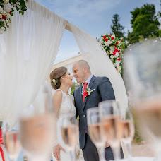 Wedding photographer Aleksandar Yaredich (RefLex). Photo of 20.05.2017