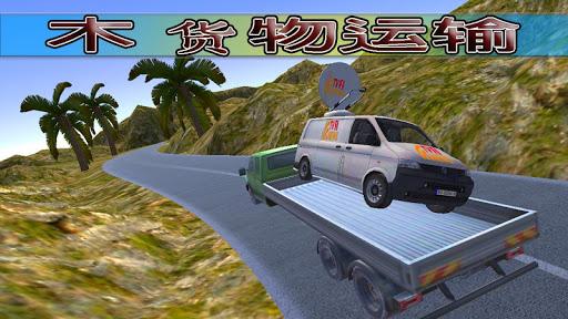 玩免費模擬APP|下載瘋狂的 越野 貨物 3D 卡車 app不用錢|硬是要APP