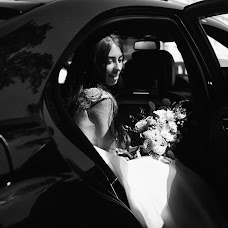 Wedding photographer Elena Dmitrova (LenaLena). Photo of 18.04.2018