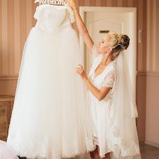 Wedding photographer Bogdana Zimoglyad (BogdanaZi). Photo of 01.08.2017