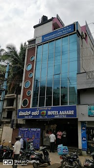 Hotel Aasare photo 4