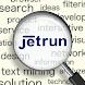 jetrun 検索機能満載のWebブラウザ
